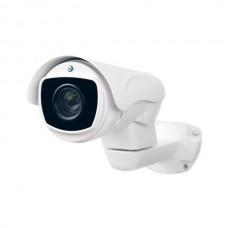 MHD видеокамера AMPTZ-2MVFIR-40W/5-50 Pro