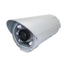 IP-видеокамера ATIS ANCW-2MVF 2Мп