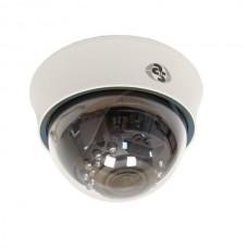 IP-видеокамера ATIS AND-2MVFIR-20W/2,8-12 2Мп