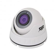 IP-видеокамера ATIS ANVD-4MIRP-20W/2.8A Pro