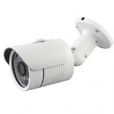 IP-видеокамера ATIS ANW-14MIRP-30W/3,6 1.4Мп