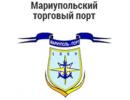 Мариупольский торговый порт